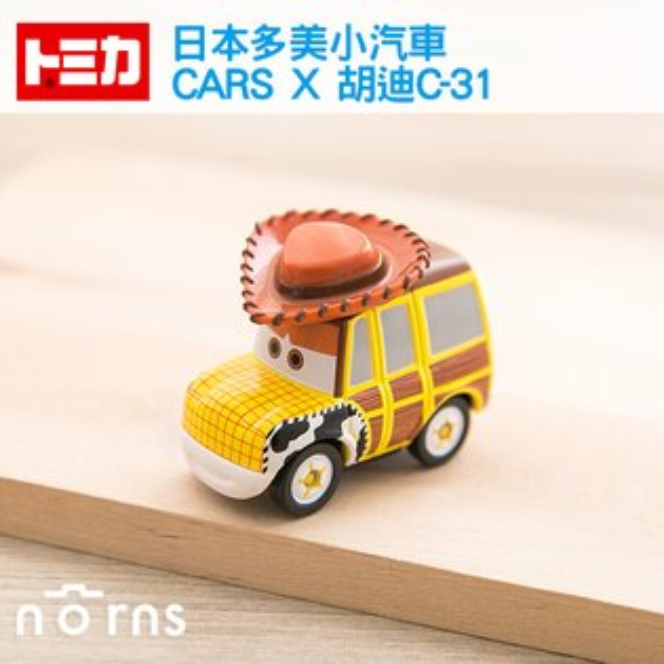 NORNS 【日貨Tomica多美小汽車(CARS X 胡迪C-31)】日本TOMICA 多美小汽車