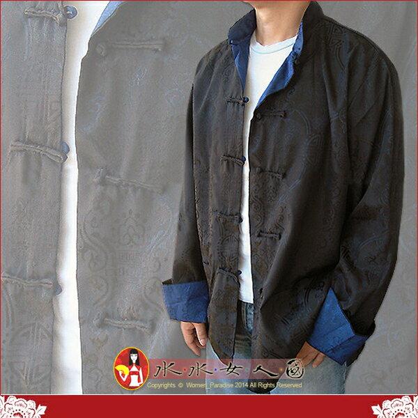 【水水女人國】~中國風男士唐裝~〈驚喜價699元〉黑配藍。書卷氣質十足的隱花軟緞2面穿長袖外套 等於買一送一