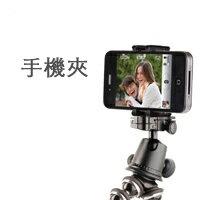 GripTight Mount XL 大型手機夾XL 立福公司貨 JMXL1