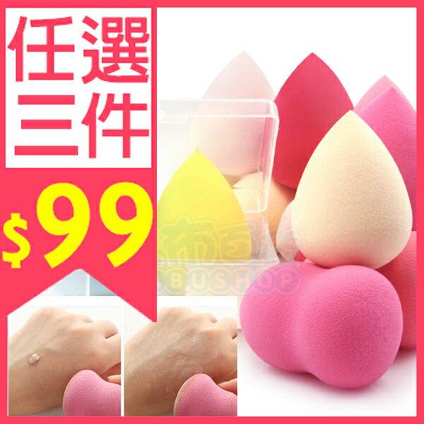 美妝小物 乾溼兩用海綿 水滴/葫蘆粉撲(1入/隨機發貨)【巴布百貨】