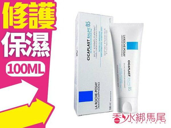 ◐香水綁馬尾◐LA ROCHE POSAY 理膚寶水 全面修復霜 B5 100ml 溫和不刺激 適合任何肌膚 嬰幼兒