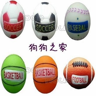 ☆狗狗之家☆寵物啾啾叫玩具 發聲玩具 足球 棒球 橄欖球 籃球