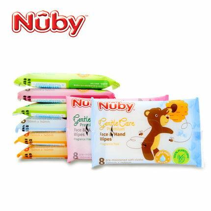 Nuby - 手口柔濕巾迷你包 8抽8入 - 限時優惠好康折扣