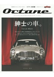 Octane-CLASSIC & PERFORMANCE CARS Vol.12