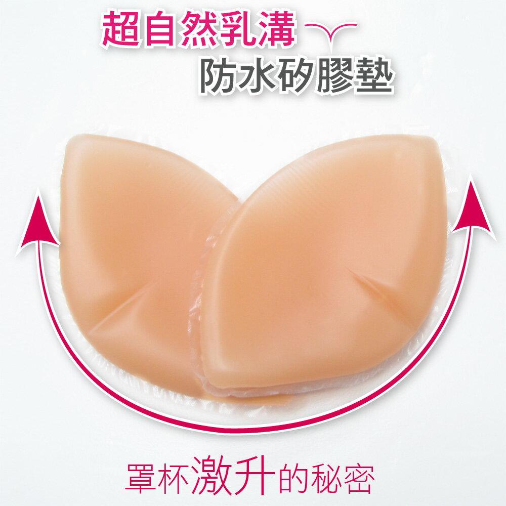 【依夢】爆乳必備 超自然乳溝防水矽膠胸墊 0