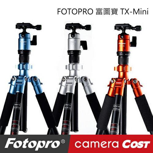 FOTOPRO 富圖寶 TX-Mini  微單 類單專用 彩色 三腳架 公司貨  藍 橘 銀 0