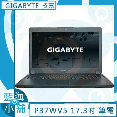 技嘉GIGABYTE P37WV5 全新第6代Intel i7處理器 筆記型電腦 - 2K7670H16GE1H1W10