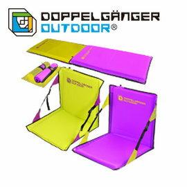 日本 DOPPELGANGER LED 兩用和室椅睡墊 CM2-235 露營│戶外