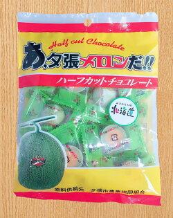 【13本舖】夕張北海道 哈密瓜巧克力