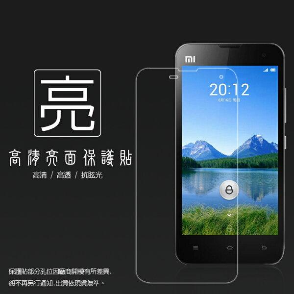 亮面螢幕保護貼 Xiaomi 小米機 2S MI2S 保護貼