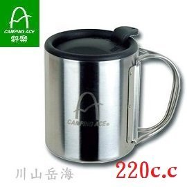 [ CAMPING ACE 野樂 ] 小鋼炮斷熱杯220c.c / 雙層保溫登山杯(附蓋) / ARC-156-8