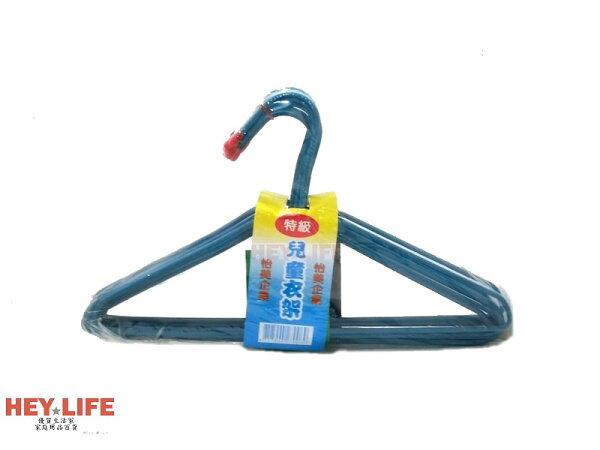 【HEYLIFE優質生活家】兒童衣架 10入 曬衣架 晒衣架 曬架 晒架 台灣製造品質保證