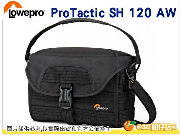 Lowepro 羅普 ProTactic SH 120 AW 專業領航家 肩背包 120 AW 公司貨