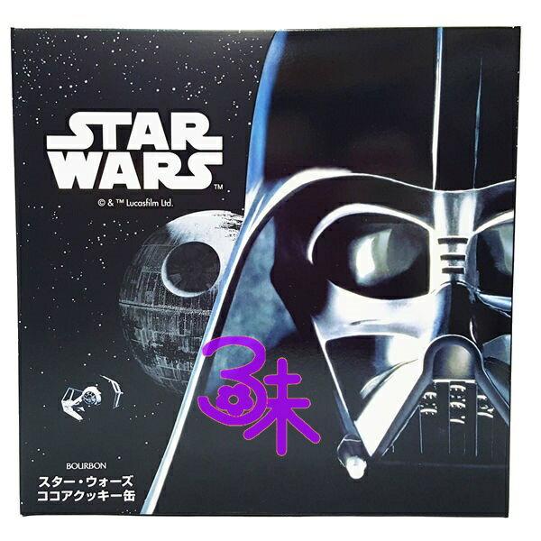 (日本) 北日本 Bourbon星際大戰  圓形餅乾禮盒 1盒 338.4 公克 (54枚入) 特價 389 元 【4901360318063 】(STAR WARS星際大戰可可餅乾禮盒 星際大戰黑武士餅干禮盒 )