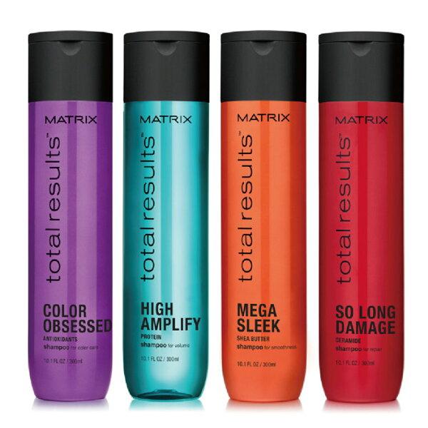 MATRIX 美傑仕 超出色護髮乳 / 摩天高護髮乳 / 零阻力護髮乳 / 好韌性護髮乳 300ml
