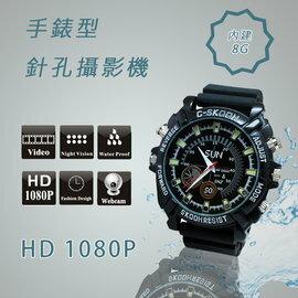 手錶針孔攝影機內建8G