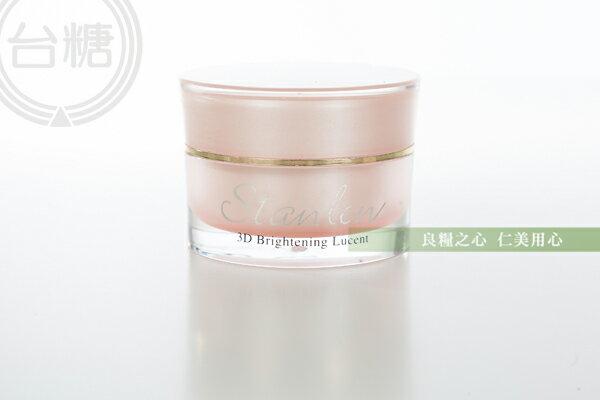 台糖詩丹雅蘭 3D無瑕美肌粉凝霜(30g/瓶)x1