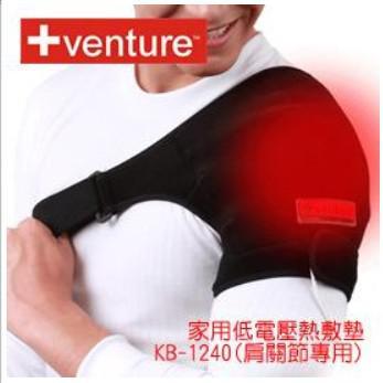 【美國+venture】家用肩部熱敷墊KB-1240,贈品:Minodo粉彩雙色洗衣袋