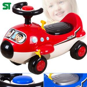 民航機學步車(兒童助步車滑步車.飛機滑行車滑滑車溜溜車.腳划車四輪車.ST安全玩具.兒童騎乘可騎可坐人.腳力.推薦哪裡買)P072-RT608