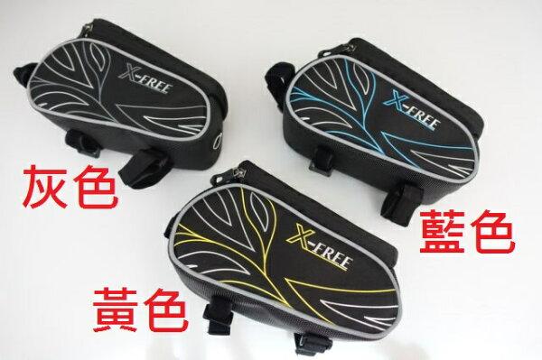 《意生》六色 X-FREE 自行車防水018上管馬鞍包 可放手機4吋到6吋皆可用 附音源耳機孔 防水觸控上管包