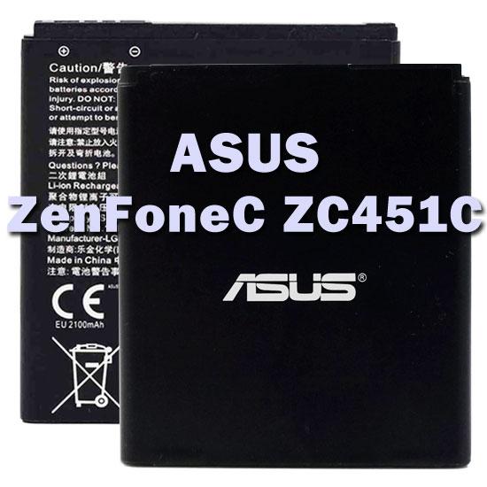 【B11P1421】華碩 ASUS ZenFone C ZC451CG Z007 原廠電池/原電/原裝電池 2100mAh