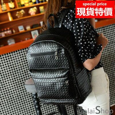 (現貨販售)後背包 新款立體編織雙拉鍊後背包 (BZB01系列) 男女皆宜 /寶來小舖
