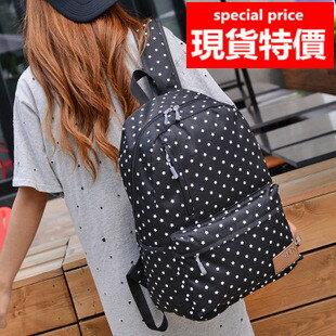 後背包 優質滿天星防潑水尼龍後背包(A823系列) 共4色 /寶來小舖 現貨銷售