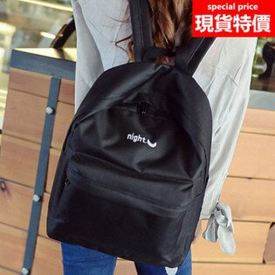 (現貨 附發票)後背包 日月刺繡防水尼龍後背包 HB-2885【寶來小舖Bolai Shop】