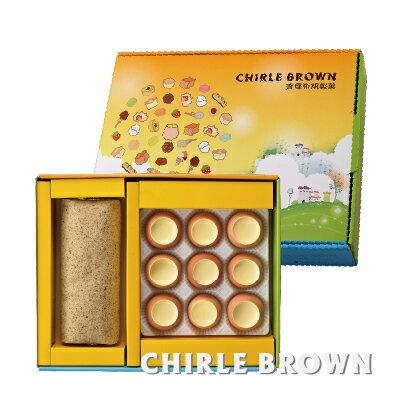 《查理布朗》幸福。甜蜜。點心樹 C禮盒 - 限時優惠好康折扣