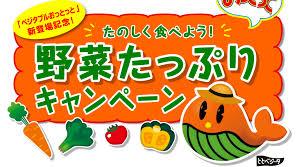 有樂町進口食品 日本 森永MORINAGA 5連 蔬菜 小魚餅乾 健康 黃綠紅 開心吃點心 J45 4902888215469 2
