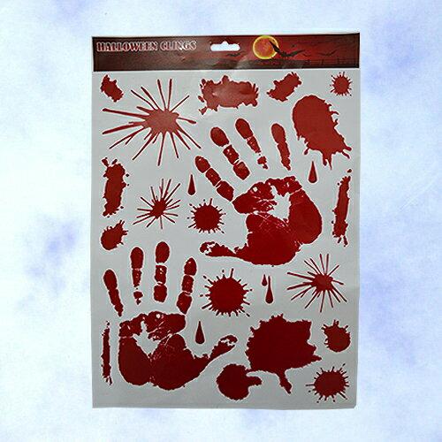X射線【W274998】血手印靜電貼紙,萬聖節/玻璃貼/佈置/裝飾/擺飾/會場佈置/表演/壁貼/牆面/店面裝飾/果凍貼