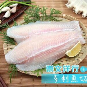 【海鮮主義】鯰魚片 (4片,680g±5%)