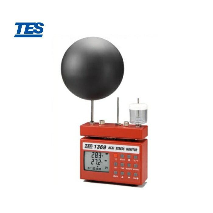 泰仕 TES-1369B 高壓環境熱壓力監視記錄器 - 限時優惠好康折扣