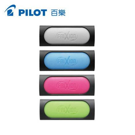 PILOT 百樂 ELF-10 魔擦筆Ⓡ專用魔術塊 / 個