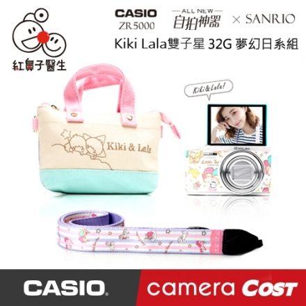 CASIO ZR5000 甜蜜日系組 雙子星 送授權 KIKILALA 貼膜+背帶+相機包+32G+電池+座充+四單品+原廠包 - 限時優惠好康折扣
