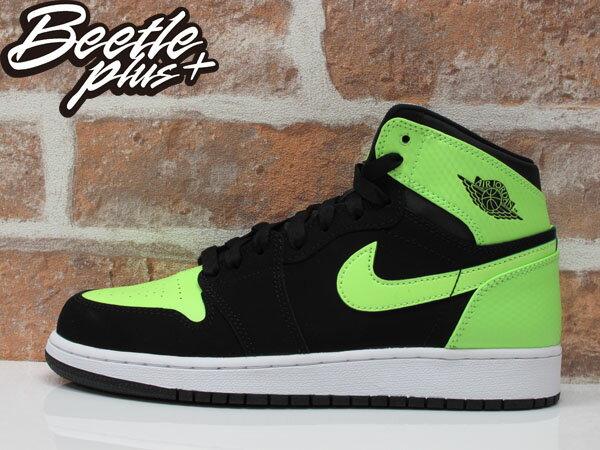 女生 BEETLE NIKE AIR JORDAN 1 RETRO HIGH GG GS OG 高筒 螢光綠 黑綠 球鞋 332148-003