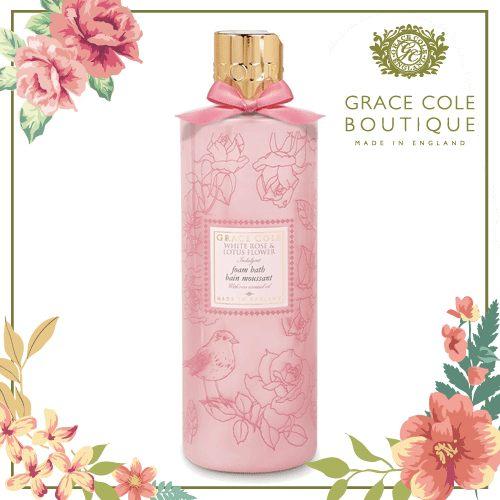 英國 Grace Cole Boutique 葛瑞絲 白玫瑰睡蓮 沐浴乳 500ml 贈葛瑞絲香氛噴霧250ml(香味隨機)★BELLE 倍莉小舖★