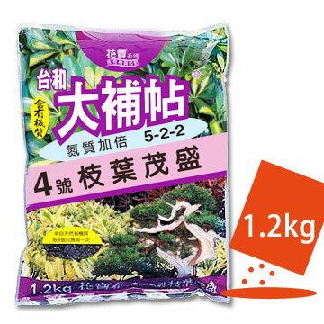 大補帖4號(枝葉茂盛) 含有機質粒肥/ 肥料/ 有機肥