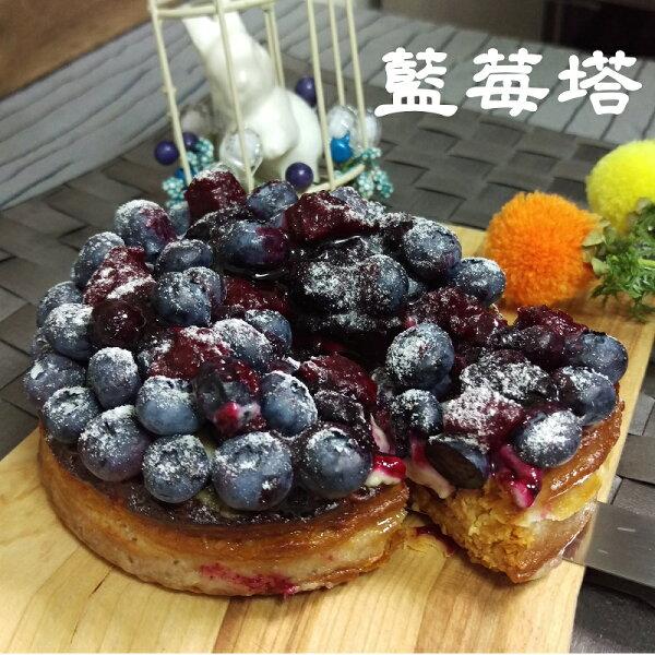 (贈送專屬巧克力牌--限面交) [法式頂級手桿千層] 藍莓塔  新鮮藍莓+自製什錦莓果醬,結合味道濃郁的香草卡士達,大幅提昇整體口感與層次 6吋