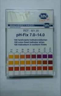 [東昇]酸鹼試紙,PH -FIX無滲出系列 ,德國製造,MN出品