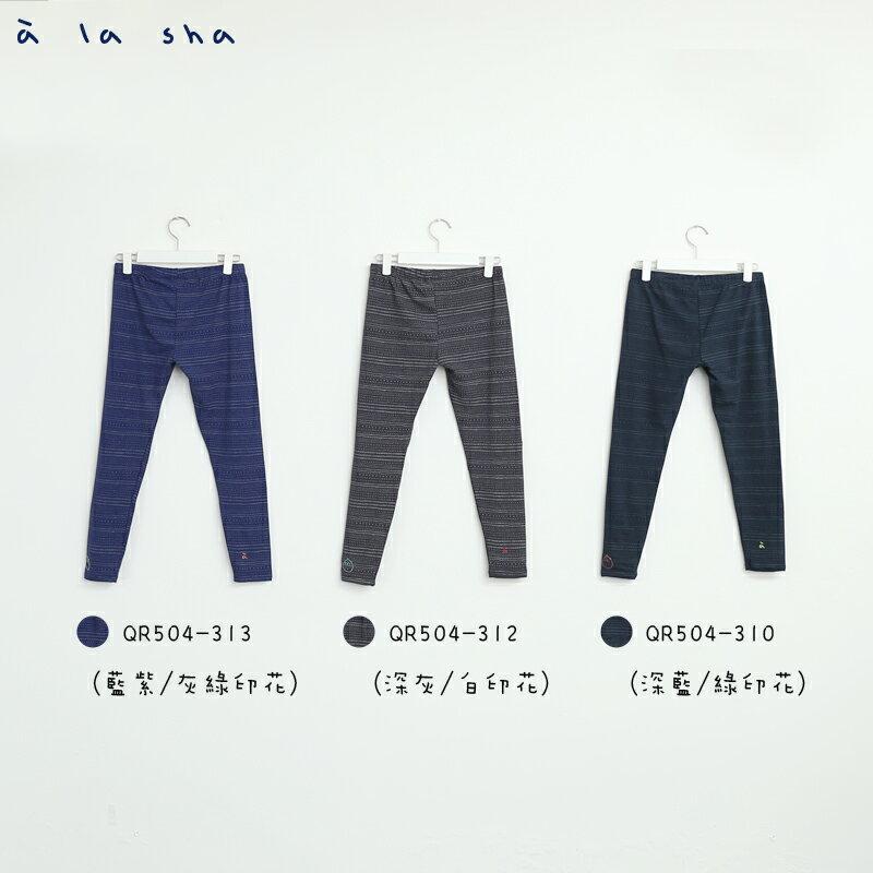 a la sha Qummi 幾何線條印花內搭褲 2