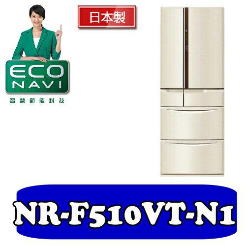 國際牌 505公升旗艦ECONAVI六門變頻冰箱【NR-F510VT-N1】