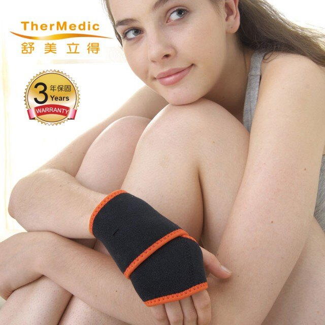 【舒美立得】多功能深層遠紅外線熱敷+冷敷腕部護具(PW130) 0