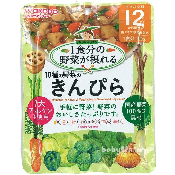 *IE系列買六送一* Wakodo和光堂 - IE261 日式金平十蔬小菜 12m (每周進貨效期有保障) 0