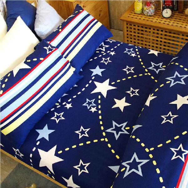 加大雙人床包三件組(含枕套) STAR ☆ 星空天 天鵝絨美肌磨毛【亮麗色彩、觸感升級、SGS檢驗通過】 # 寢國寢城 1