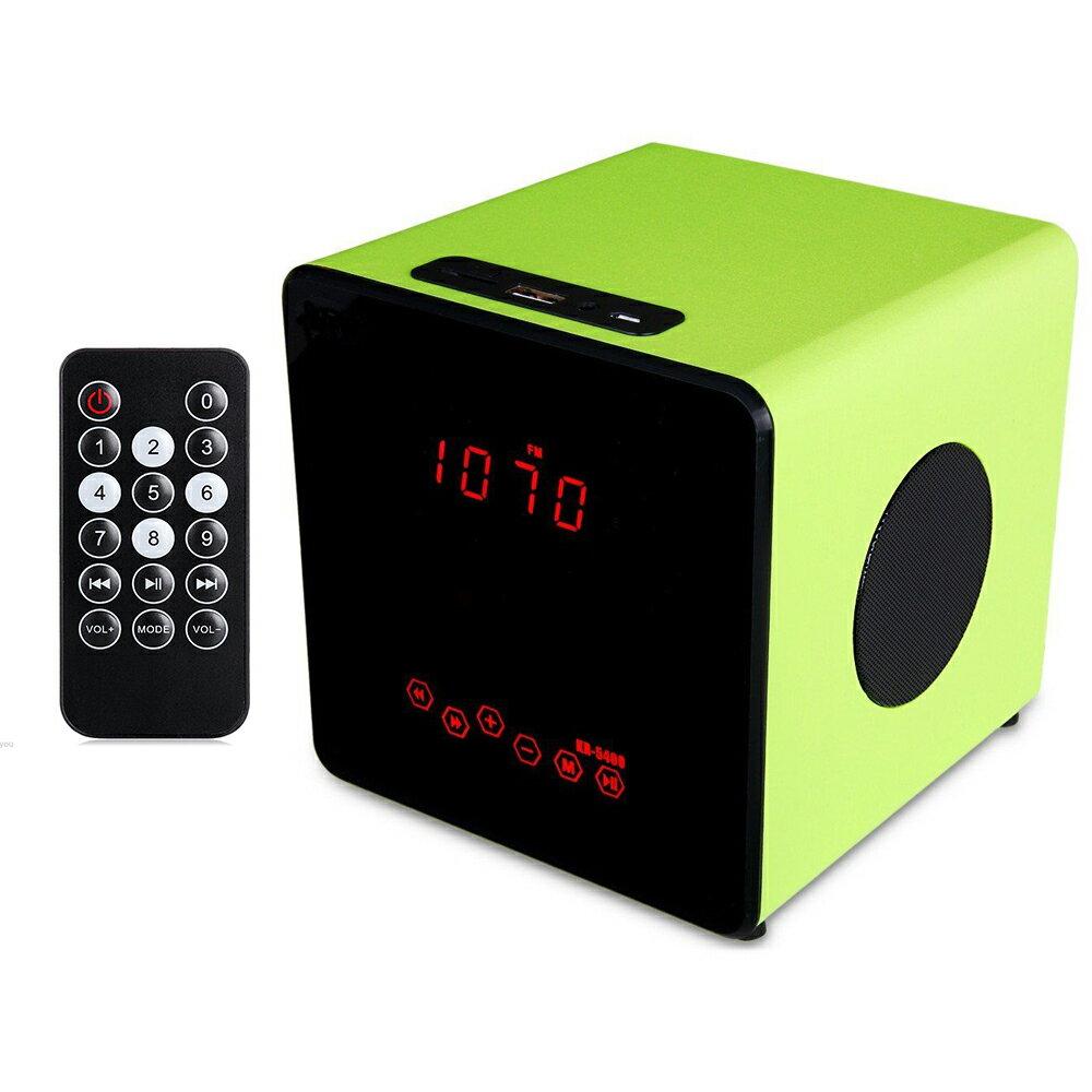 ALTAVOZ HIFI VERDE CAJA CON PANTALLA DIGITAL, MICROSD, AUDIO IN, AUX Y RADIO FM PARA MP3, MP4, SMARTPHONE, TABLET... 0