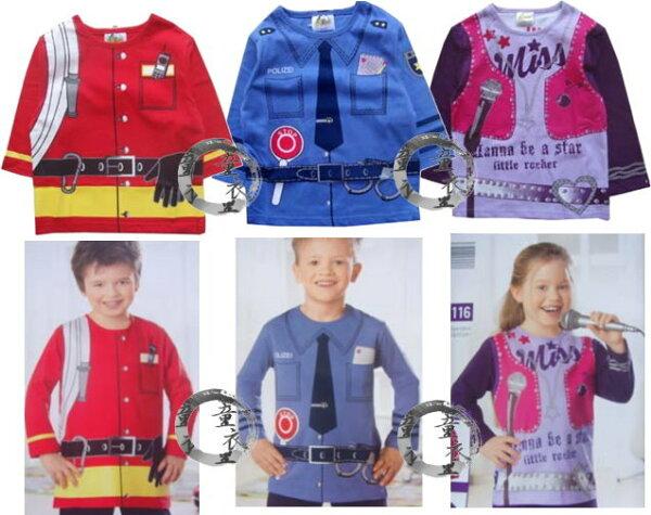 童衣圓【AC025】AC25職業T恤 造型T恤 消防員 警察 歌星 表演造型服~24M.2.3.4.5歲