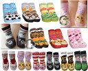 童衣圓【C058】C58假鞋地板襪 室內鞋 假鞋襪 保暖襪 防滑襪 鞋襪 冬天必備