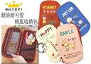童衣圓【HA031】HA31彩繪包 手拿 隨身 旅行 證件包 存摺包 長夾 護照夾 文具 餐具 筆袋 收納袋