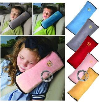 童衣圓【H067】H67安全帶靠枕 車用枕 安全椅 安全帶 大型 護頸枕 護肩 保暖 靠枕 安穩舒適